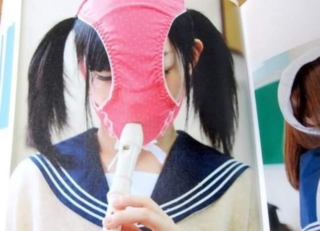 Kaopan colegialas japonesas con ropa interior en la cabeza for Japonesas en ropa interior