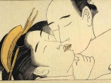 Detail taken from Sode no maki (Handscroll for the Sleeve), c.1785