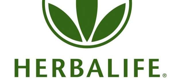 Logo de Herbalife