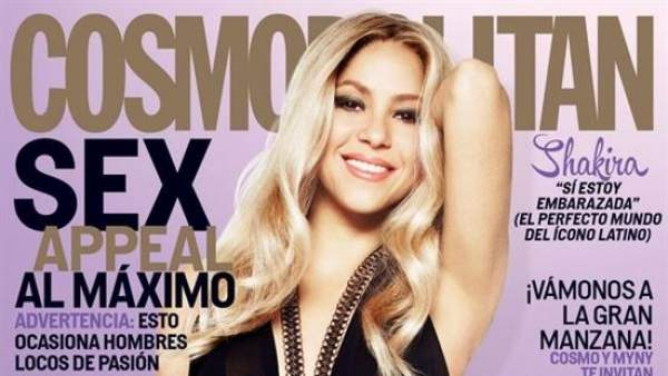Portada de la revista Cosmopolitan en versión mexicana